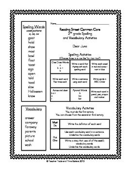 Reading Street 2nd Grade Spelling & Vocabulary Activities ...