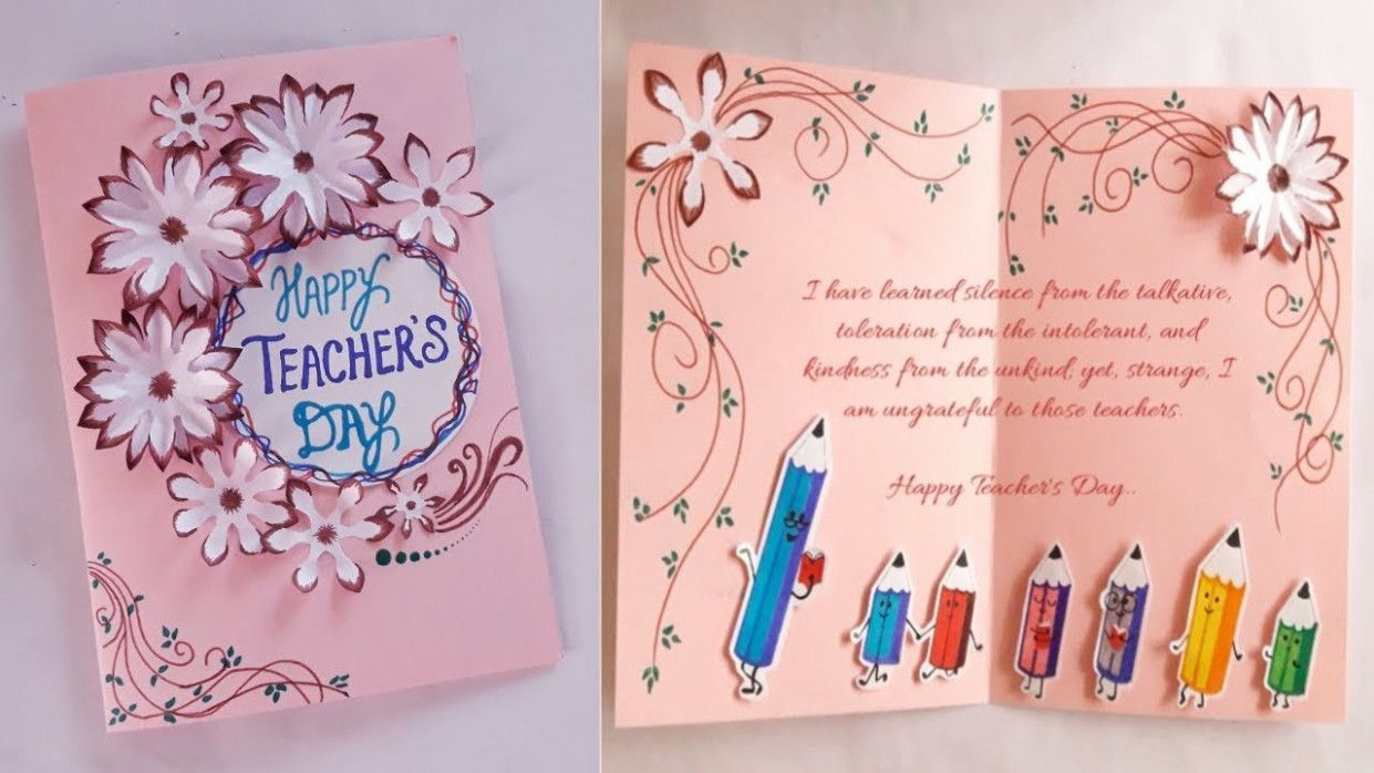 Teachers Day Card Banane Ka Tarika