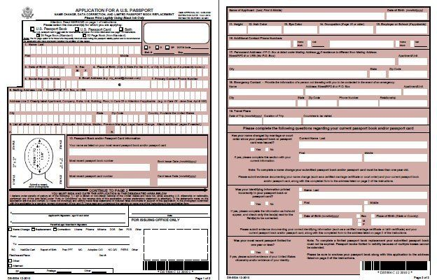 Fast Card Renewal Application Form