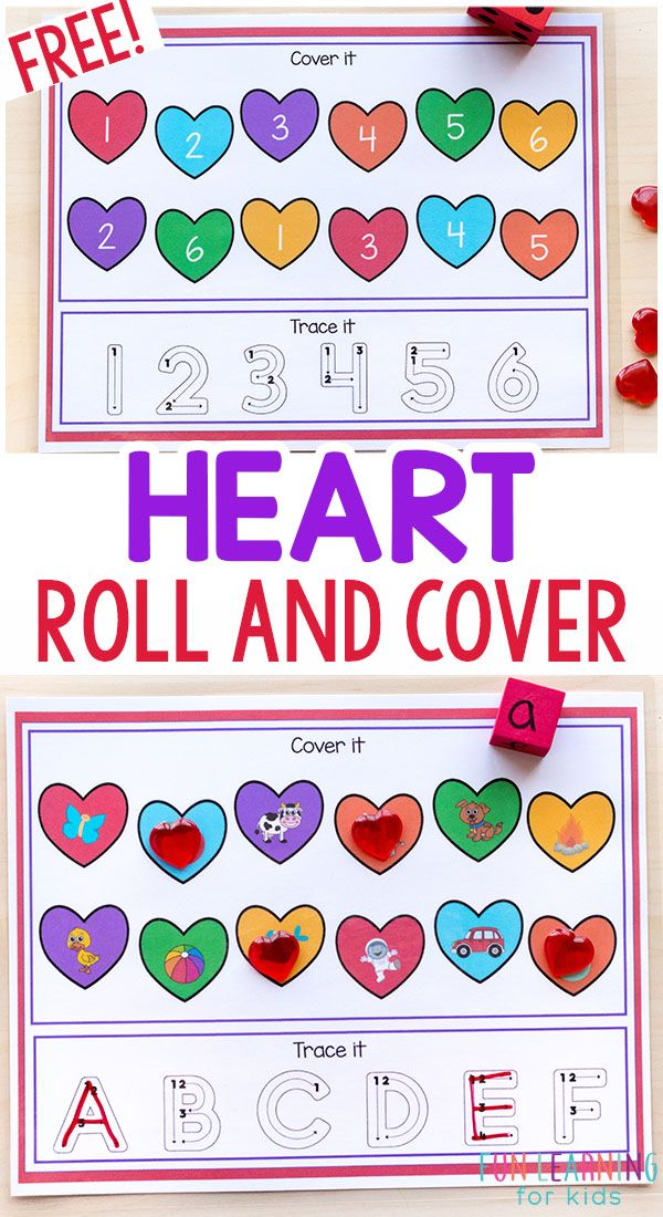 Heart roll and cover mats will make learning math and literacy