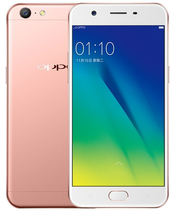 Oppo CPH1701 A57 Flash File,flash tool,firmware and all the drivers  available here
