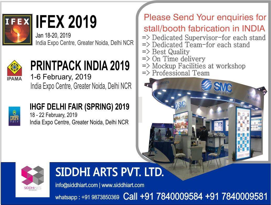 If you have any fabrication Requirements Regarding the IFEX 2019