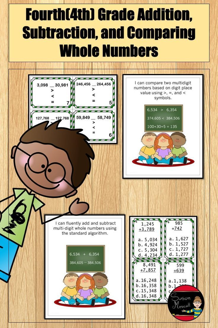 Fourth (4th) Grade Whole Numbers: Addition, Subtraction ...