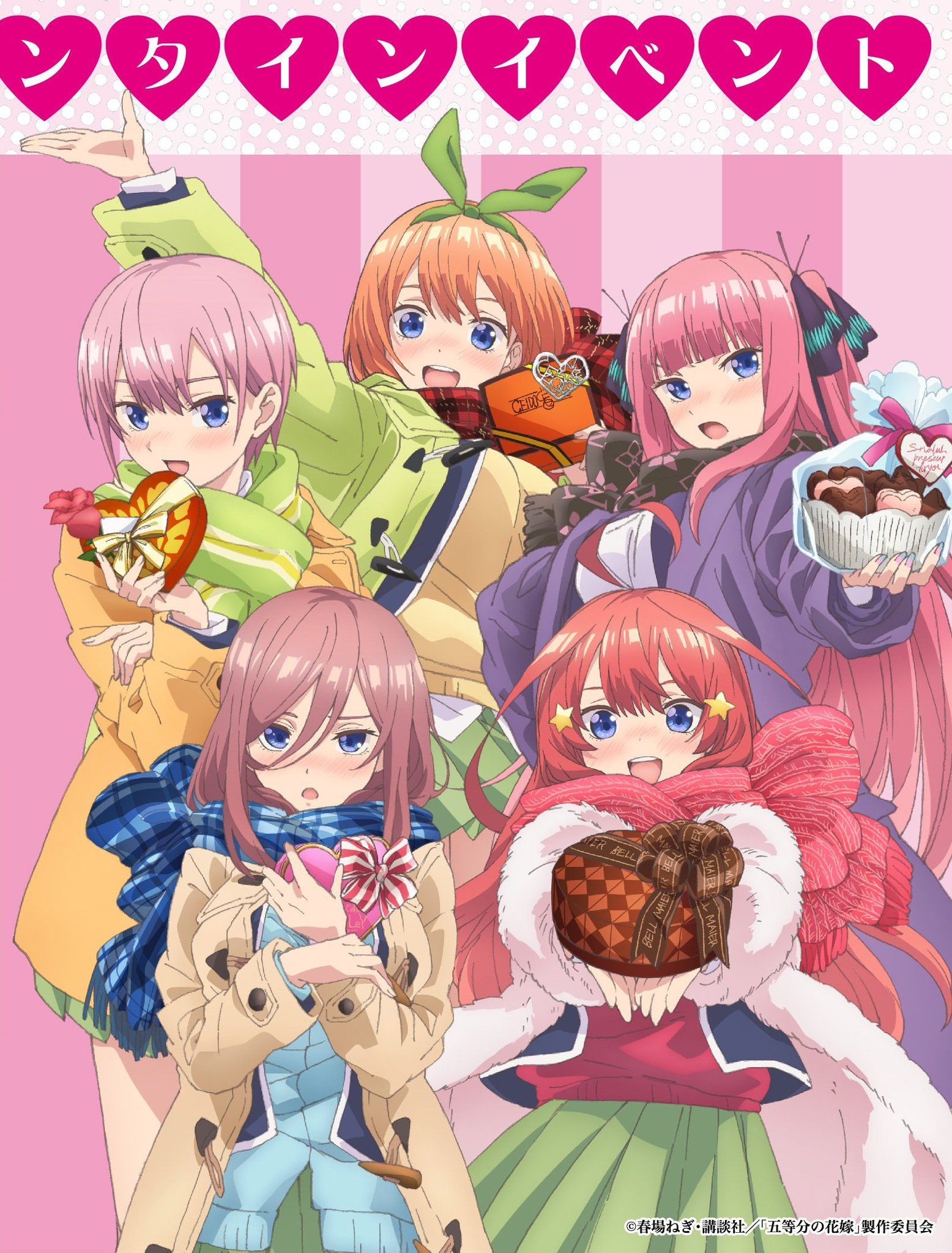Kiyoe on Twitter Anime, Kawaii anime, Anime lovers