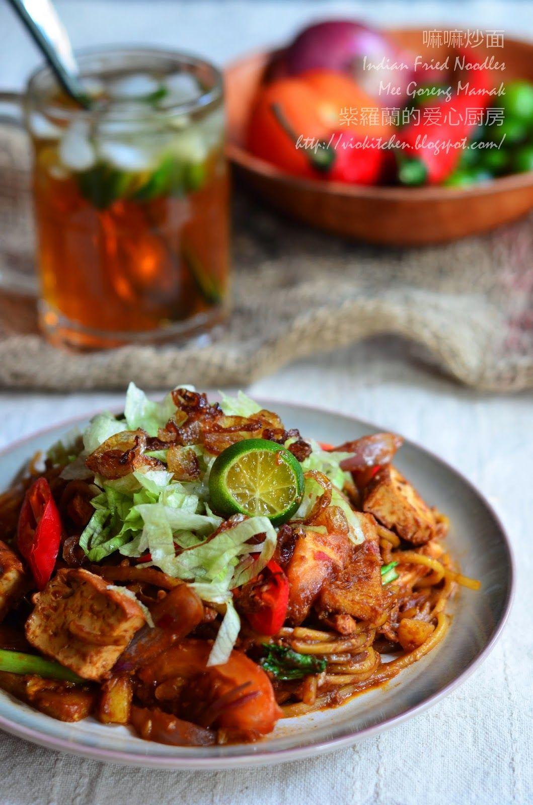 Indian Fried Noodles | Mee Goreng Mamak