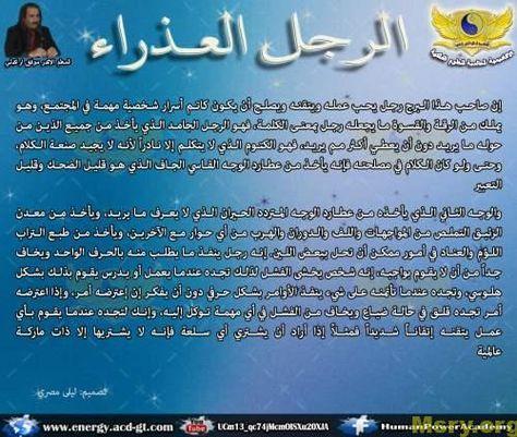 صفات واسرار وخصائص برج العذراء اليوم موقع مصري Virgo Zodiac Event