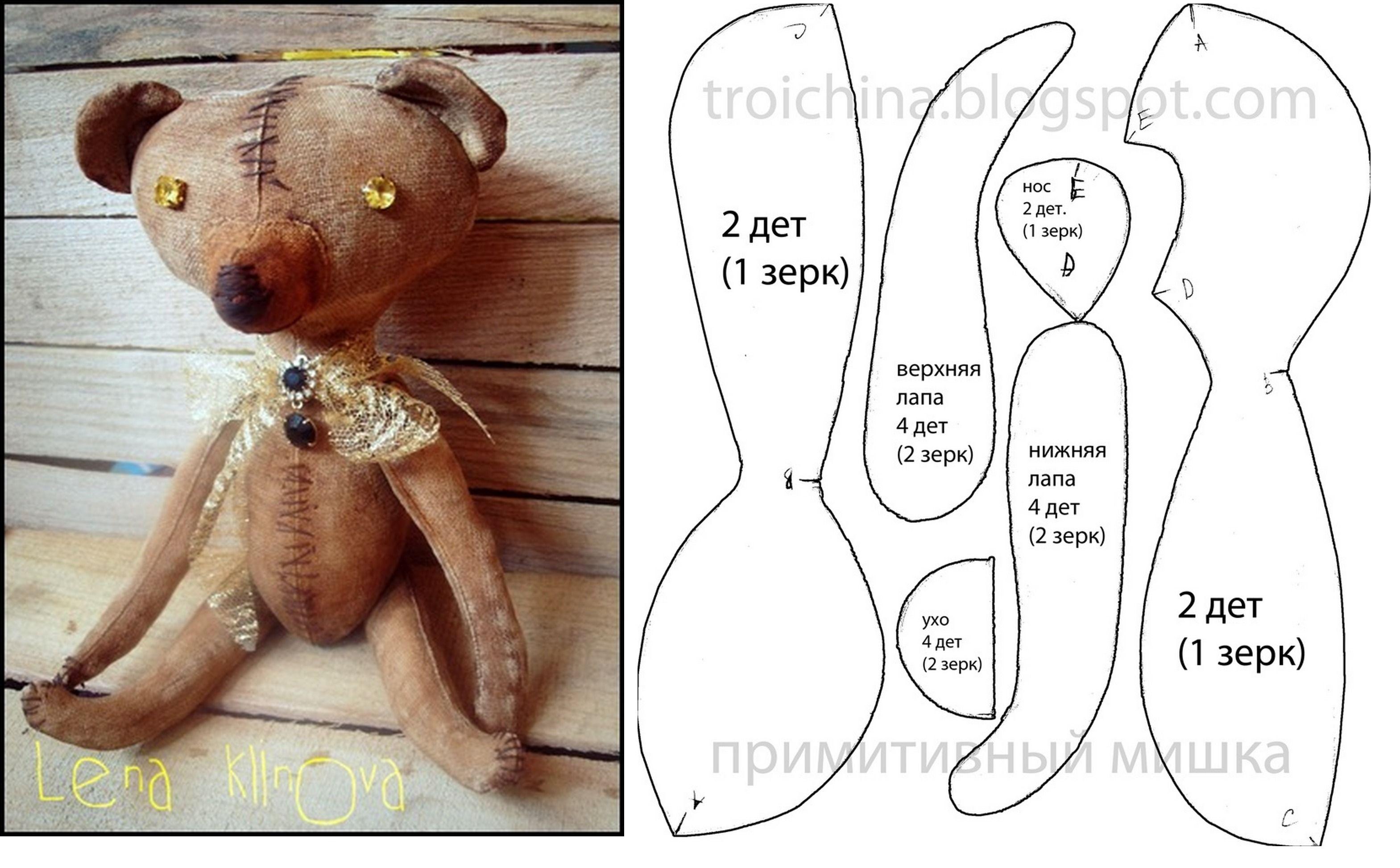 Pin de Nadine en Teddy bear | Pinterest | Moldes de muñecas ...