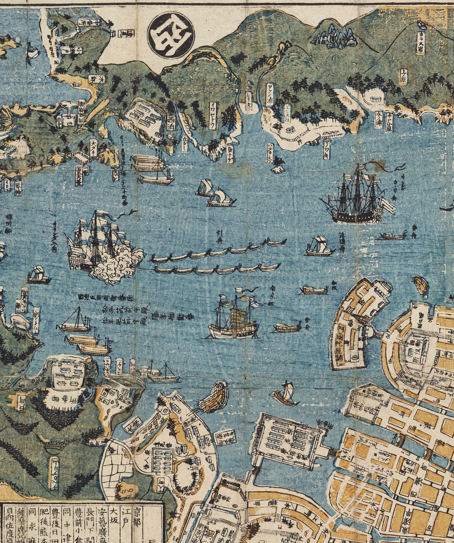 1846 Japanese map of Nagasaki showing Deshima