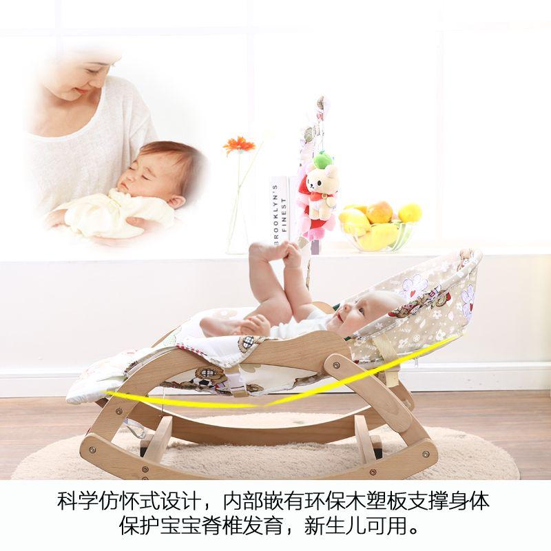 Tiny Love Schommelstoel.Multifunctionele Kinderstoel Baby Schommelstoel Fauteuil