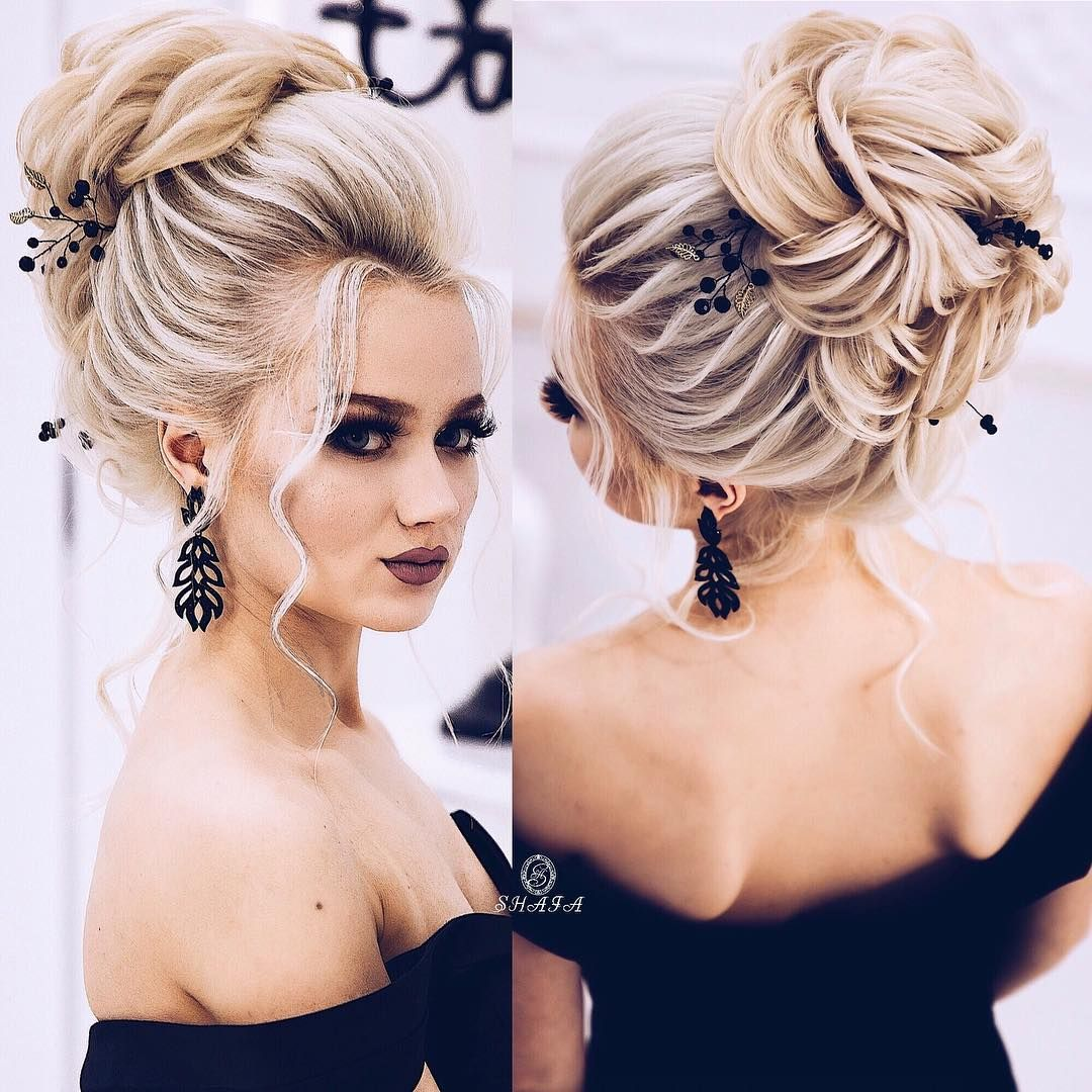 Makiyaj Makiyazh Makeup Ayanshafag Sac Pricheska Ha Hair Styles Hairstyle Hair