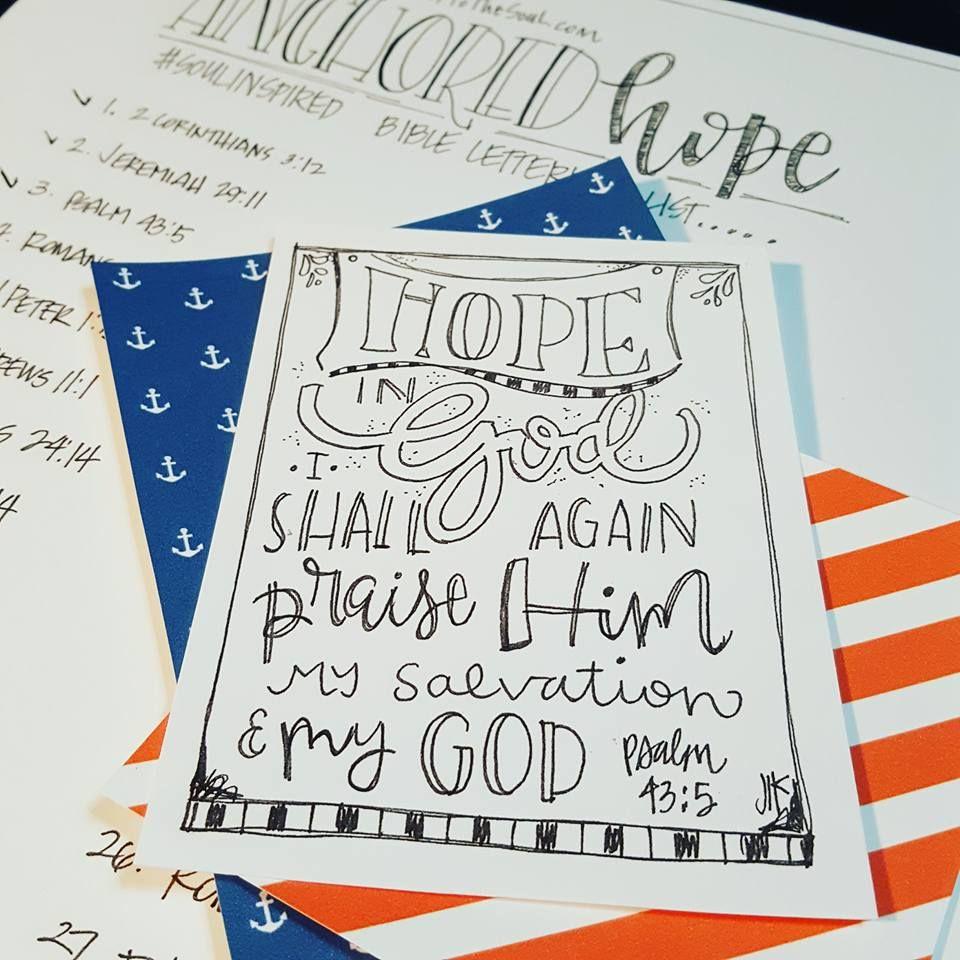 Psalm 43:5 - Soul Inspired Lettering - Anchored Hope