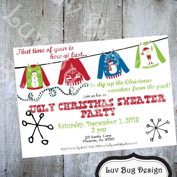 PRINTABLE Ugly Sweater Christmas Party Invite by luvbugdesign