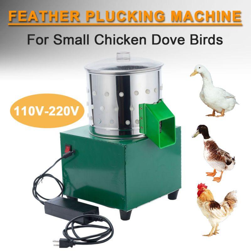 Small Chicken Birds Depilator Dove Feather Plucking Machine Poultry Plucker 110V