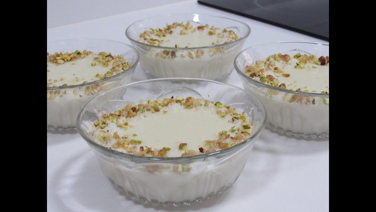 أطيب محلبي مثل القشطه بدون نشا رآئع واسهل مايكون حلويات رمضانيه سهله Youtube Food Desserts Pudding