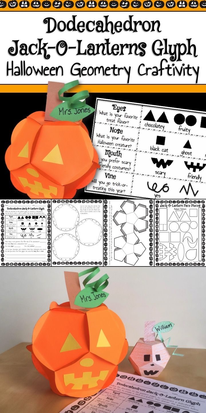 Halloween Math Activity Pumpkin Craft And Glyph Celebrate Fall With This Geometry Craftivity Studen Halloween Math Activities Halloween Math Math Activities [ 1440 x 720 Pixel ]