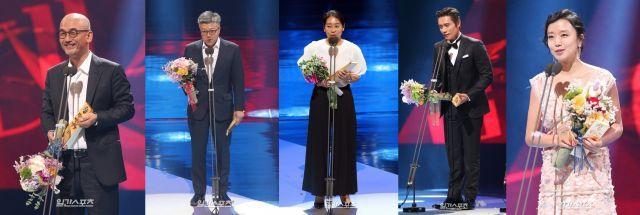 52nd Baeksang Arts Awards 2016 Winners in Movies