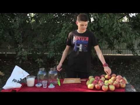 Как приготовить яблочный сидр - YouTube