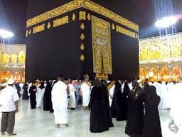 Long Term Goal I Want To Perform Haj By The Age Of 40 To Be A Good Muslim And To Complete My Life It Will Cost Rm40 000 Mekkah Beautiful Mosques Makkah
