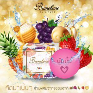 Bumebime Mask Natural Soap Wholesale 200 Pcs – Bumebime Soap
