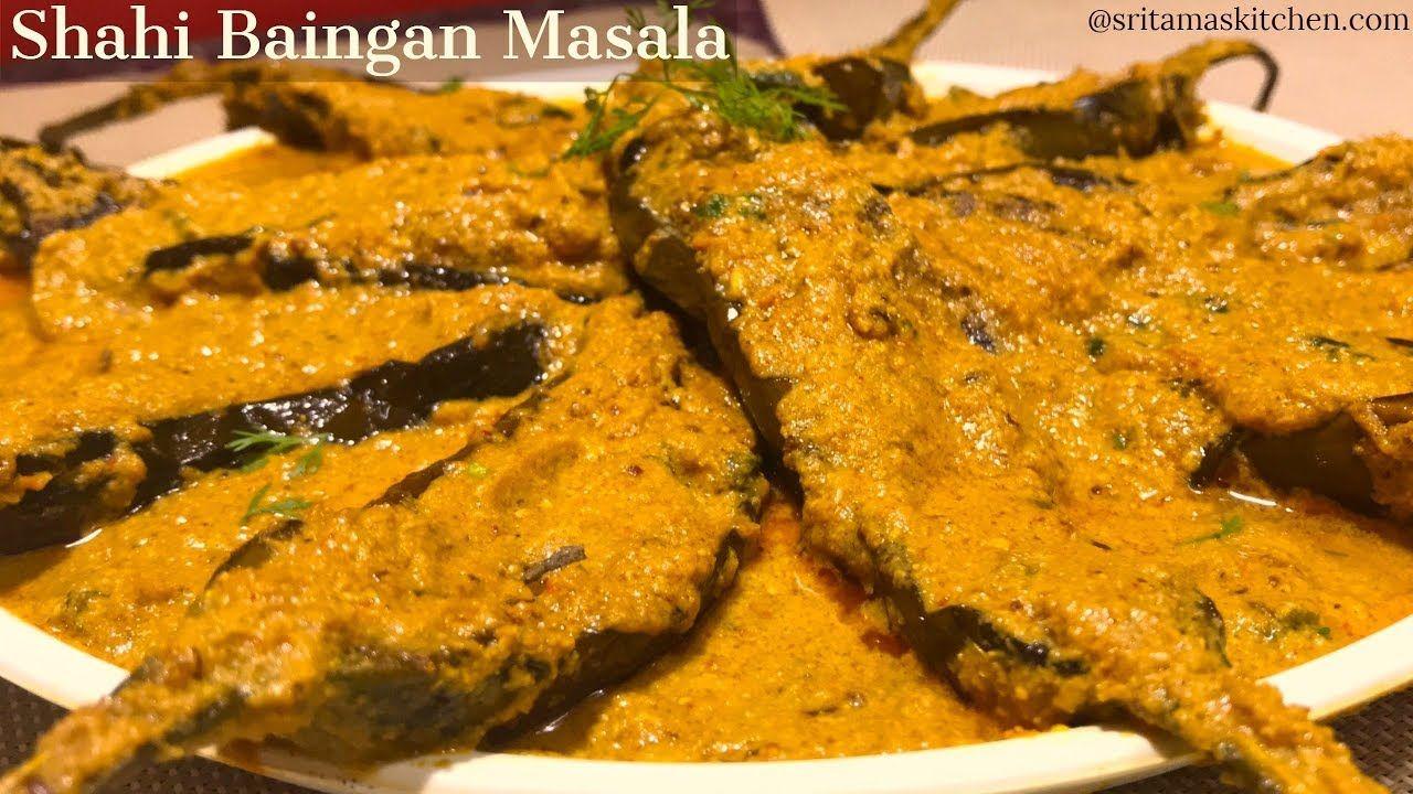 delicious spicy baingan ki sabzi delicious spicy baingan ki sabzi baingan masala in hindi forumfinder Image collections