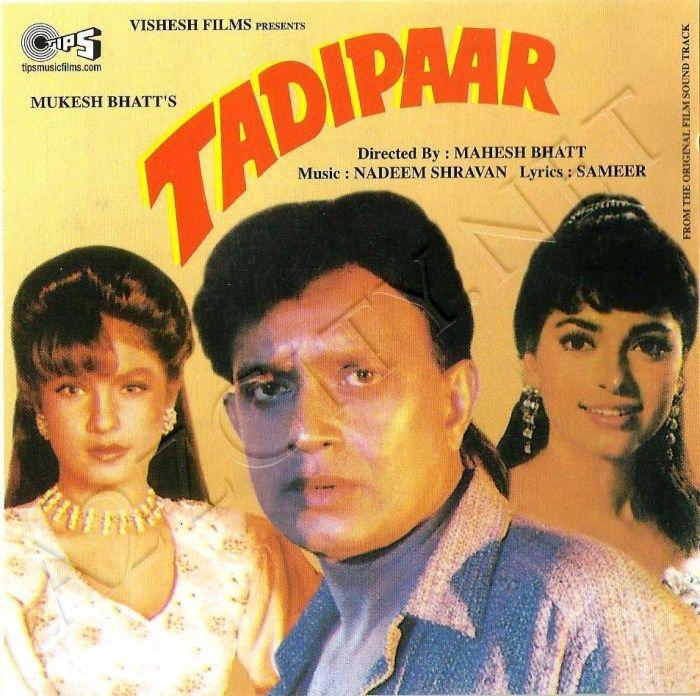 Mohra 1994 Mp3 Vbr 320kbps Bollywood Movie Songs Bollywood Songs Movie Songs