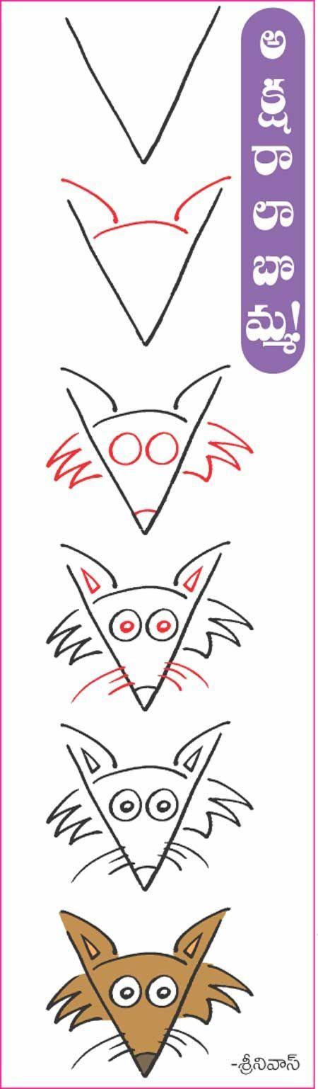 Dessiner Une Souris Draw A Mouse Activités Drawings