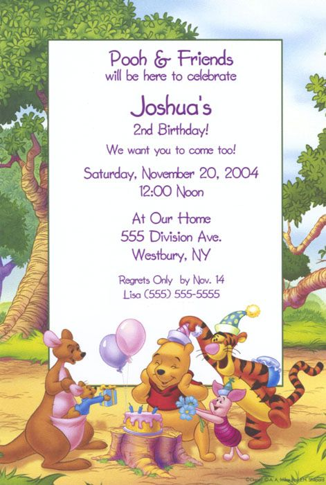 Winnie The Pooh Friends Birthday Invitation