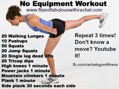 no equipment workout  no equipment workout at home