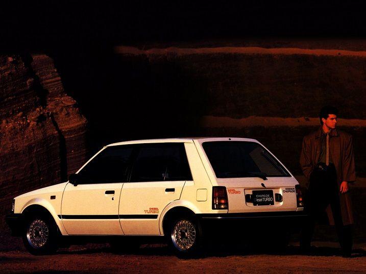 Daihatsu Charade Turbo 5 Door Daihatsu Charades Car Collection