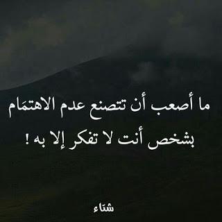 صور جميلة رائعة خليفات جديدة جميلة منوعة 2018 زينه Wonder Quotes Talking Quotes Funny Arabic Quotes