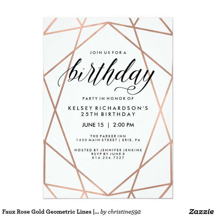 Faux rose gold geometric lines birthday party invitation http faux rose gold geometric lines birthday party invitation httpdeal filmwisefo Choice Image