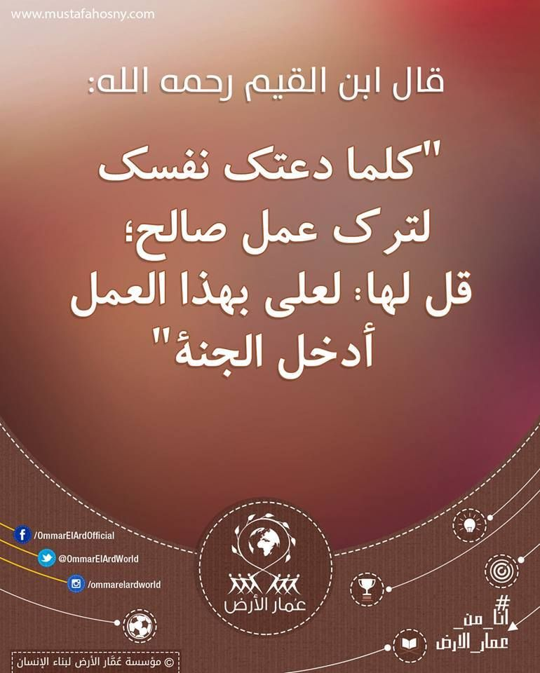 Mustafa Hosny On Twitter Beautiful Islamic Quotes Islamic Images Quotes