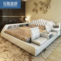 Tatami bed leather leather leather art beds double beds 1.8 m soft bed bed storage modern minimalist