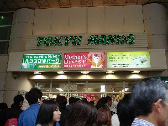 Tokyo Shopping Guide: Tokyu Hands | Japan shopping list | Tokyo