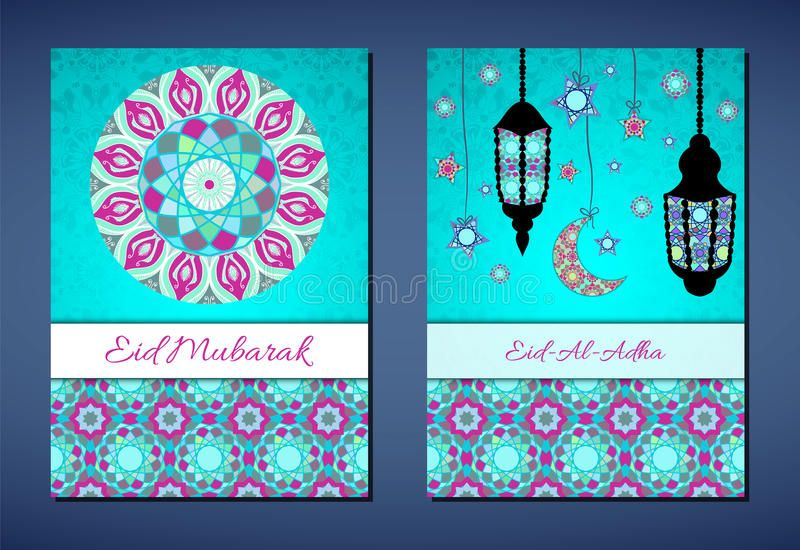 Set Of Vector Greeting Cards To Feast Of The Sacrifice Eid Al Adha Royalty Free Illustration Greeting Card Template Islamic Design Card Template