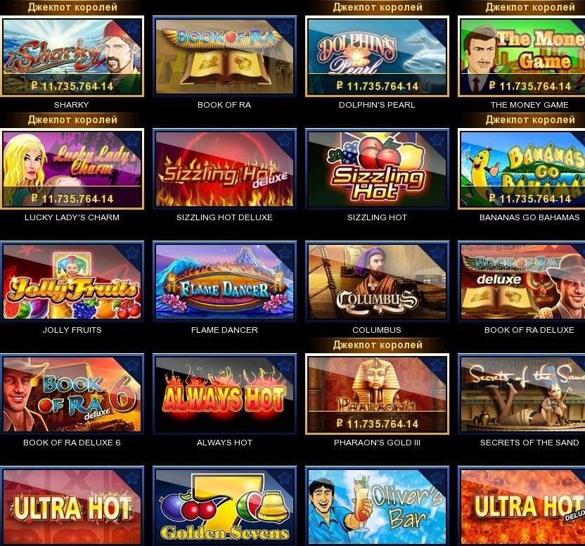 Как можно заблокировать казино вулкан казино онлайн вк