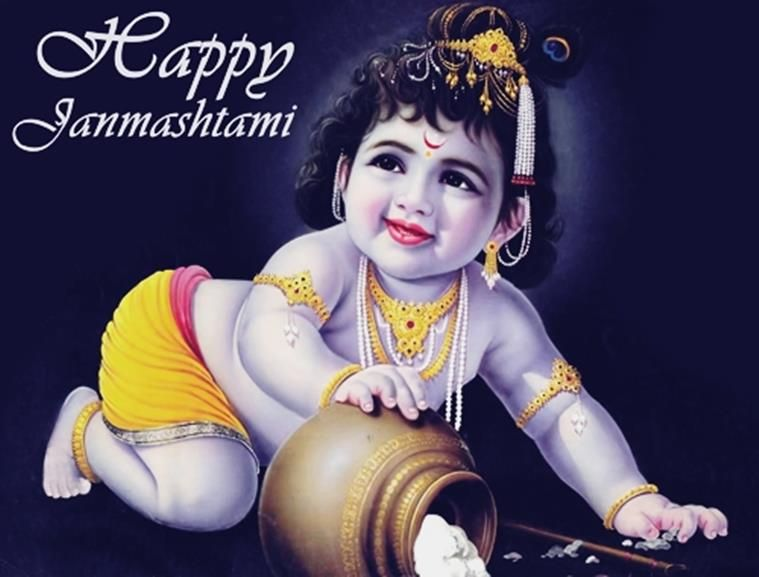 Krishna Janmashtami Quotes In Hindi Krishna Janmashtami Quotes In