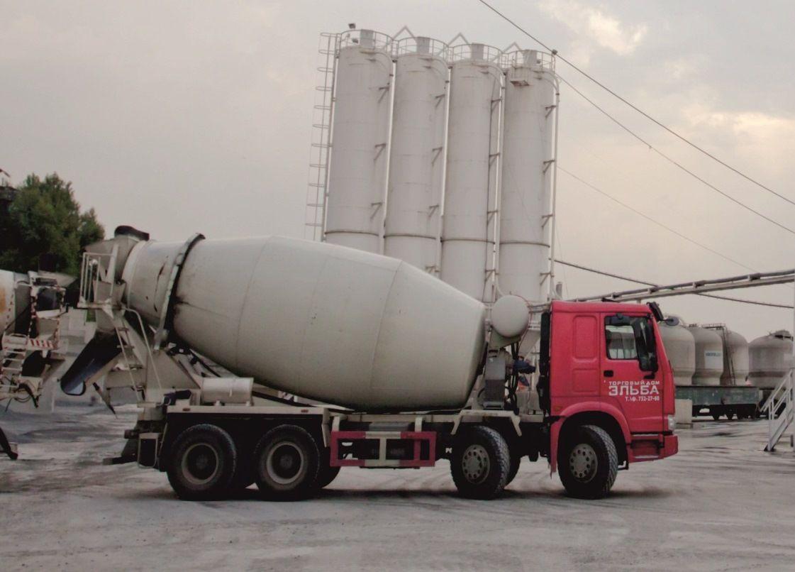 Крупнейшие производители бетона бетон в35 цена за куб москва