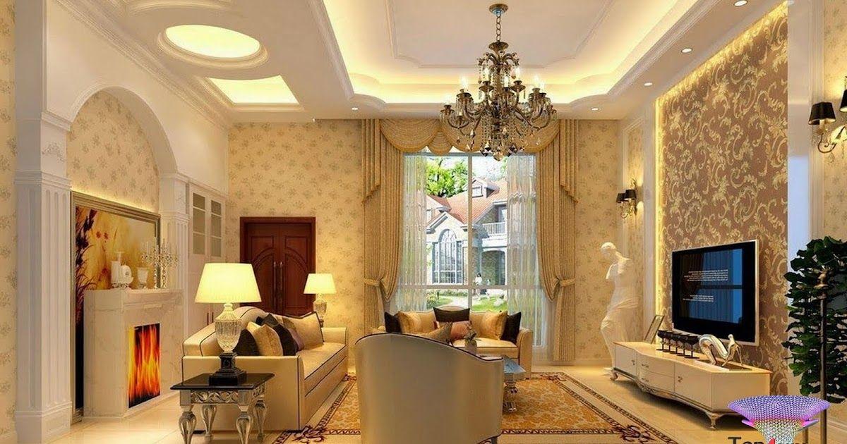 تابع معنا كل جديد في Top4 لأحدث المقالات اليوميه للترفيه والمنوعات والديكور Next Living Room Corner Sofa Design Living Room Designs