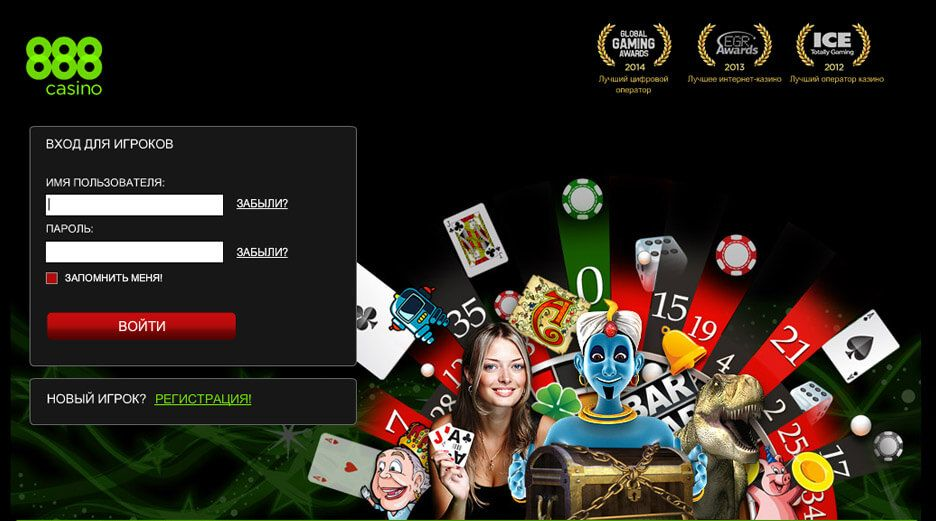Vulcan-casino.com зеркало