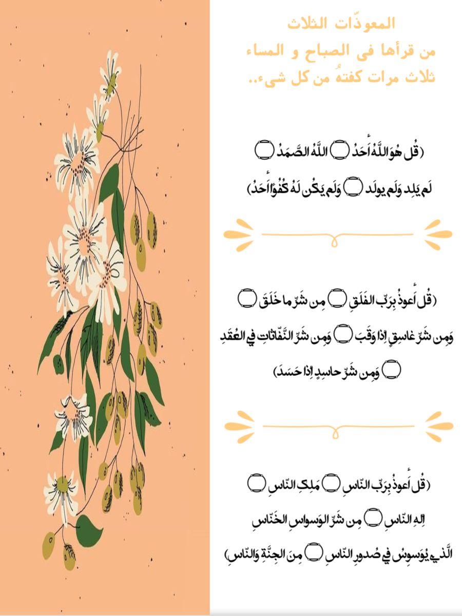 الحر الاسلمي Pa Twitter Hakoom12 2