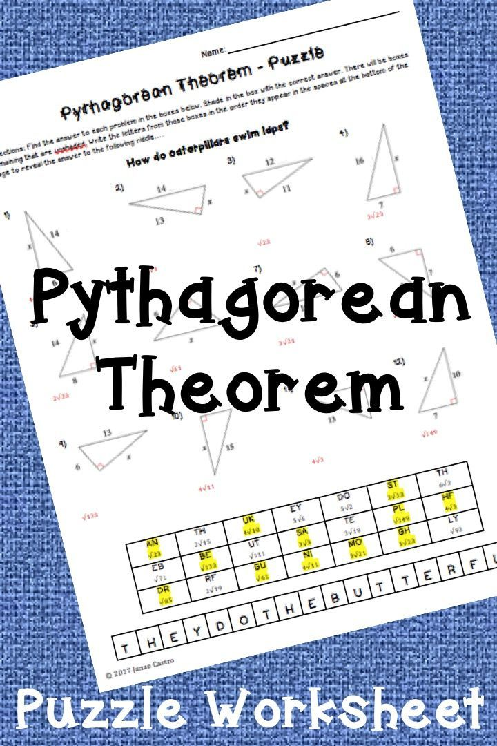 Pythagorean Theorem Puzzle Worksheet High School Algebra Fun