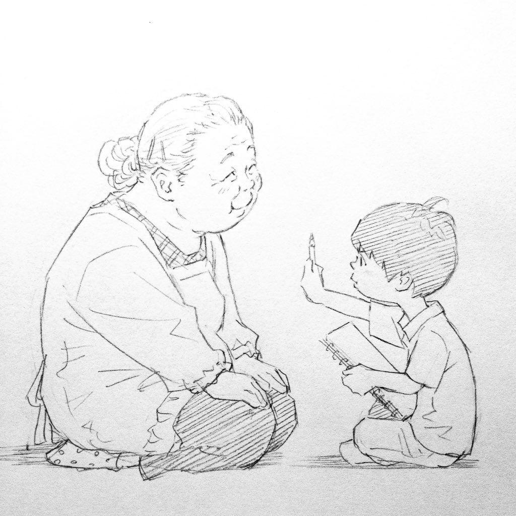 Pin de 류민아 en 드로이ㅇ | Pinterest | Bocetos, Dibujo y Dibujar