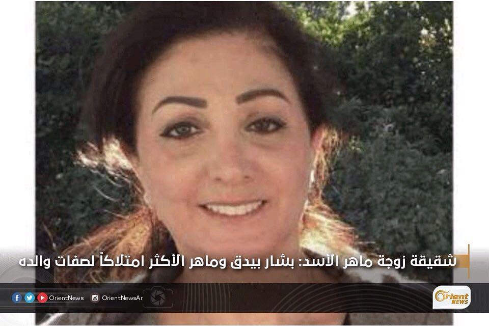 Orient أورينت On Instagram اعتبرت المعارضة السورية مجد توفيق جدعان شقيقة منال جدعان زوجة ماهر الأسد ش Instagram Posts Instagram Incoming Call Screenshot