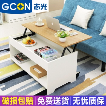 Coffee Table Sale Shop Online For Coffee Table At Ezbuy Sg Furniture More Coffee Tables For Sale Home Furniture
