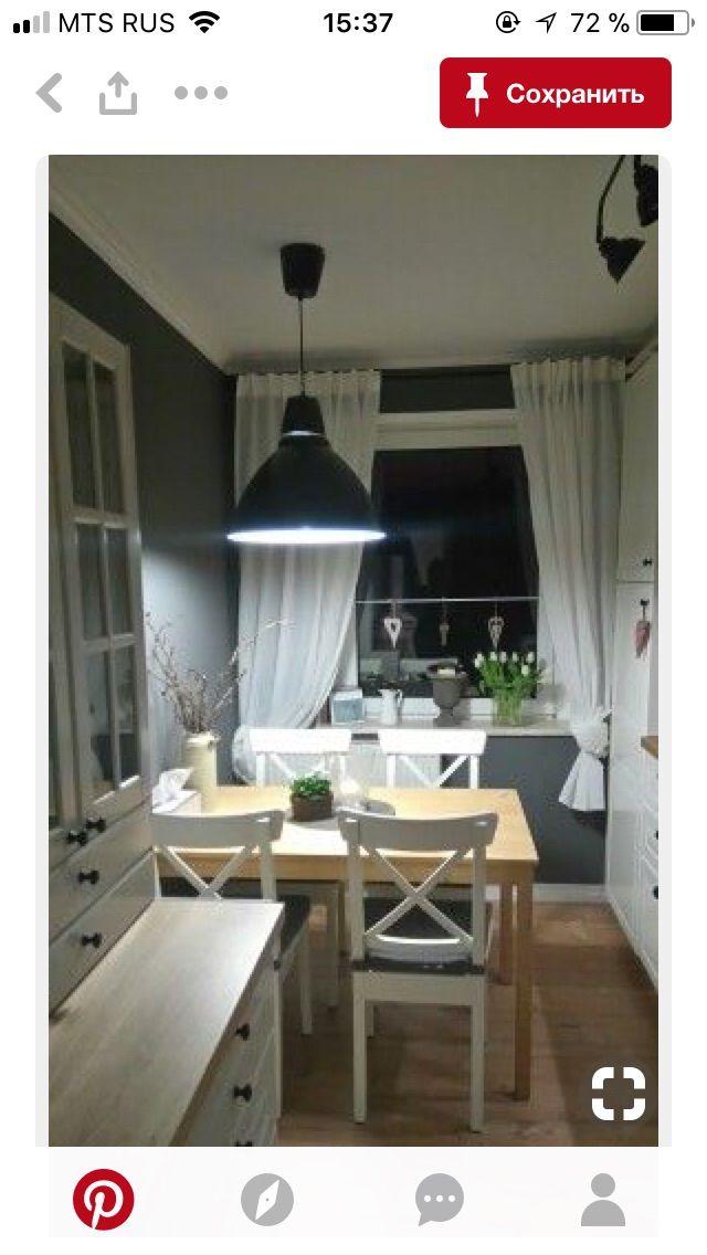pin von diana besson auf romantische k che haus. Black Bedroom Furniture Sets. Home Design Ideas