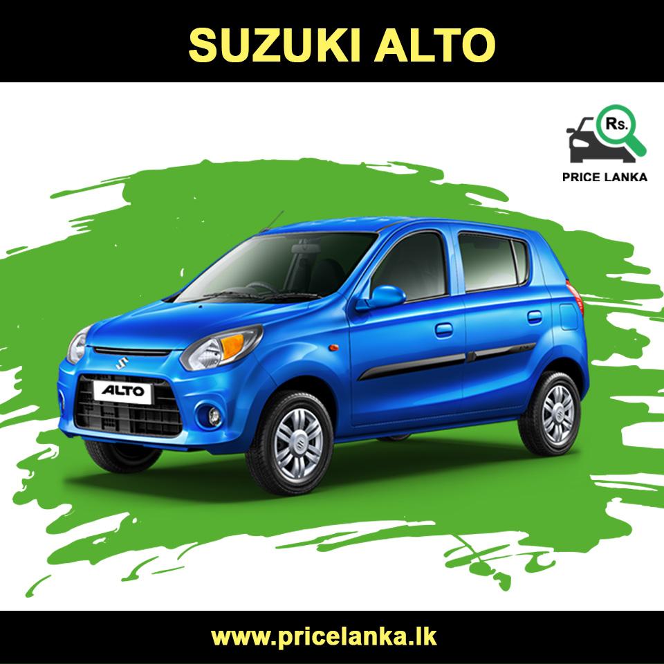 Suzuki Alto Price In Sri Lanka Pricelanka Lk Suzuki Alto Suzuki Suzuki Japan