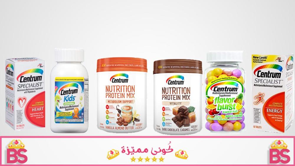 فيتامين سنتروم للشعر للرجال و النساء افضل فيتامين للشعر Protein Mix Flavors Vitamins