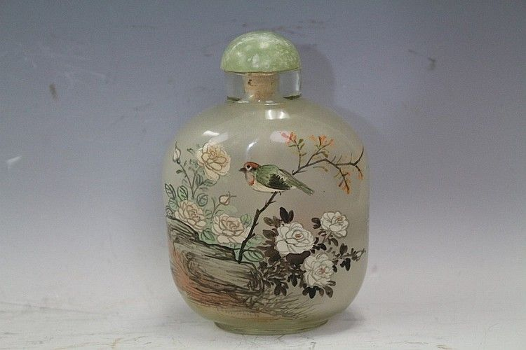 Chinese Peking Glass Interior Painted Snuff Bottle