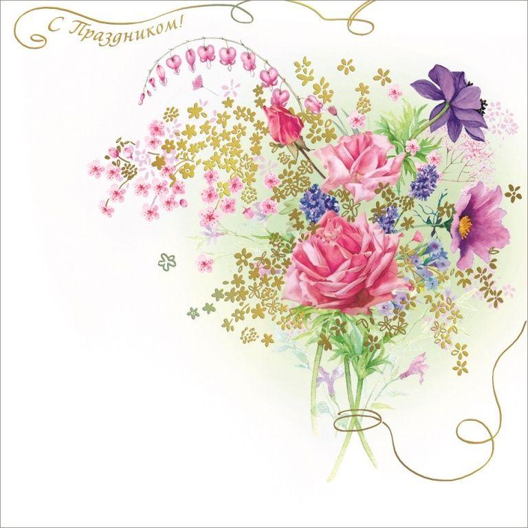приготовления дизайнерские открытки с цветами с днем рождения телячьей кожи